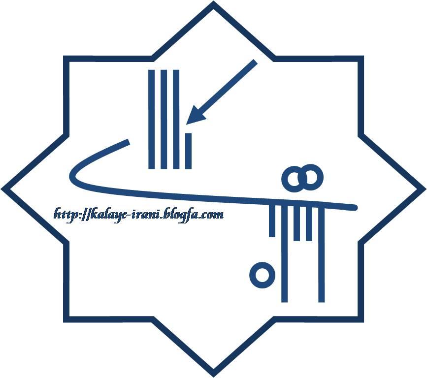 وبلاگ کالای ایرانی